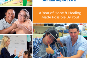 2017 Annual Report Now Available!